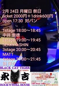 C429CABB-9FFA-4CB0-9DEF-8C25122A1696.jpeg